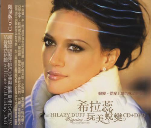 Hilary Duff Dignity 2-disc CD/DVD set Taiwanese HA-2DDI399593