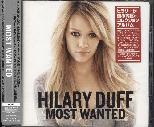Hilary Duff Most Wanted CD album (CDLP) Japanese HA-CDMO711192