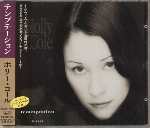 Holly Cole Temptation CD album (CDLP) Japanese HCOCDTE736662