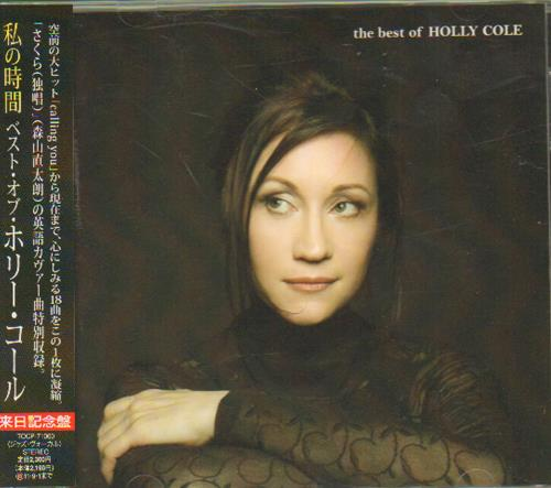 Holly Cole The Best Of Holly Cole CD album (CDLP) Japanese HCOCDTH668336