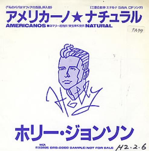 "Holly Johnson Americanos 7"" vinyl single (7 inch record) Japanese HJO07AM123051"