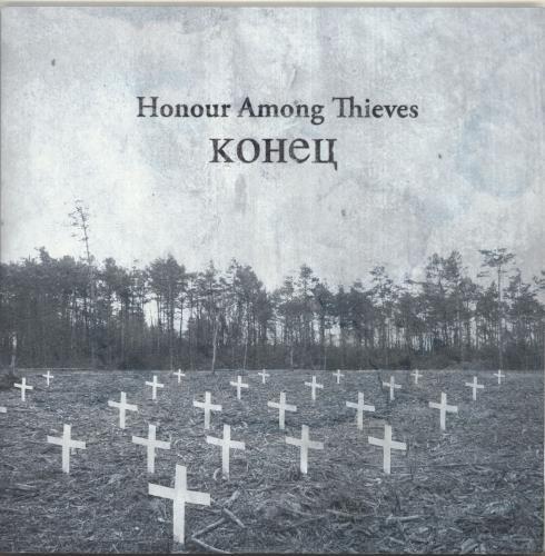 Honour Among Thieves Konets - Pink and White Vinyl vinyl LP album (LP record) UK QXQLPKO702546