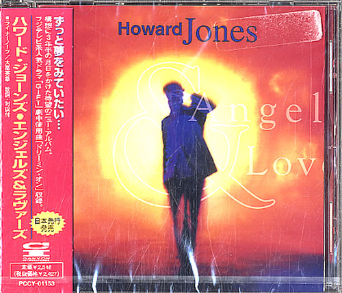 Howard Jones Angels & Lovers - Sealed CD album (CDLP) Japanese HOWCDAN89274