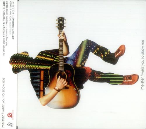 "Howard Jones I Want You To Show Me CD single (CD5 / 5"") Japanese HOWC5IW536957"