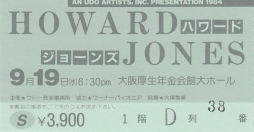 Howard Jones Live in Tokyo - Flyer & Ticket Stub handbill Japanese HOWHBLI732317