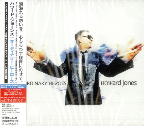 Howard Jones Ordinary Heroes CD album (CDLP) Japanese HOWCDOR501555