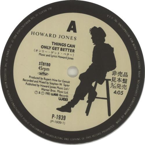"Howard Jones Things Can Only Get Better - White Vinyl 7"" vinyl single (7 inch record) Japanese HOW07TH167075"