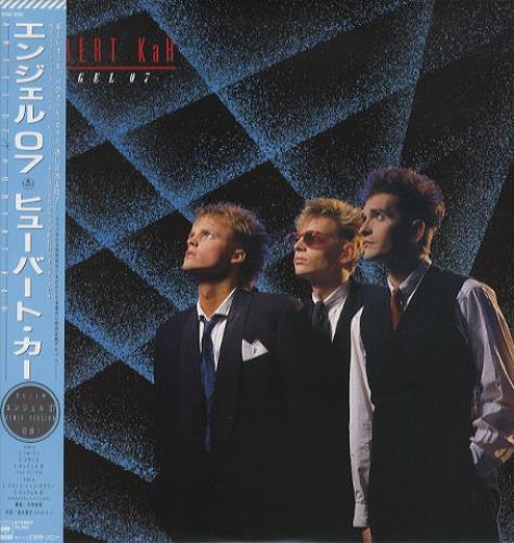 "Hubert Kah Angel 07 12"" vinyl single (12 inch record / Maxi-single) Japanese HUB12AN123706"