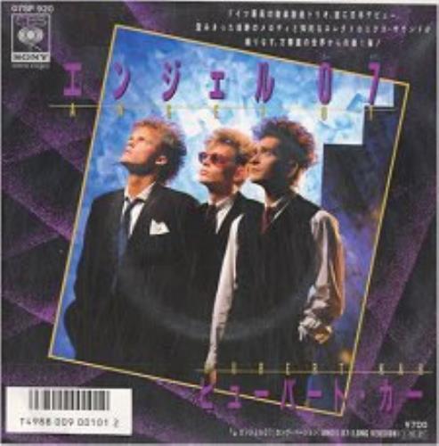 "Hubert Kah Angel 07 7"" vinyl single (7 inch record) Japanese HUB07AN150889"
