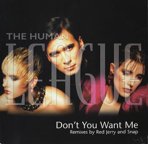 "Human League Don't You Want Me UK 12"" vinyl single (12 inch record / Maxi- single) (205352)"