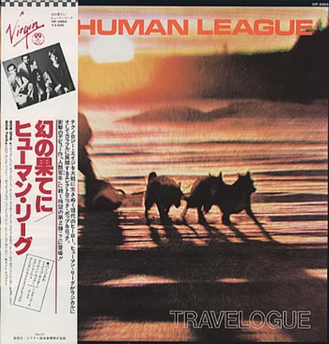 Human League Travelogue vinyl LP album (LP record) Japanese HUMLPTR149492