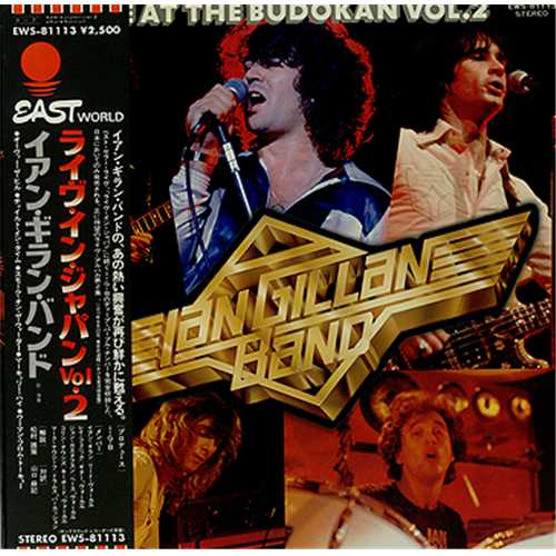 Ian Gillan Live At The Budokan Vol.2 + Obi vinyl LP album (LP record) Japanese GILLPLI115476