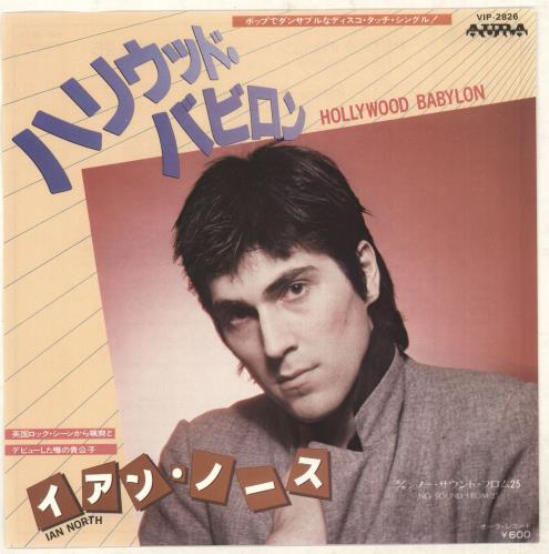 "Ian North Hollywood Babylon - White label + Insert 7"" vinyl single (7 inch record) Japanese INH07HO739995"