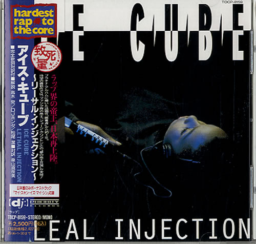 Ice Cube Lethal Injection CD album (CDLP) Japanese ICCCDLE611073