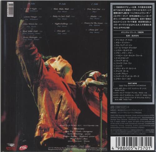 Iggy Pop Live At The Ritz Nyc 1986 Japanese Cd Album Cdlp
