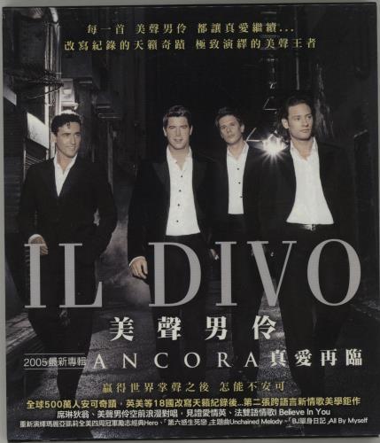 Il Divo Ancora CD album (CDLP) Taiwanese IDICDAN679779
