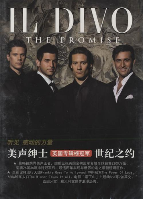Il Divo The Promise CD album (CDLP) Chinese IDICDTH482907
