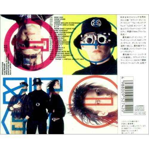 Information Society Hack CD album (CDLP) Japanese INFCDHA176044