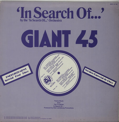 """In Search Of Orchestra In Search Of... 12"""" vinyl single (12 inch record / Maxi-single) US XEG12IN637184"""