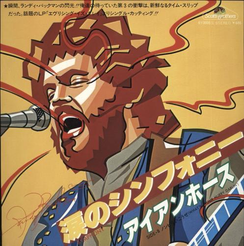 "Ironhorse Symphony + Insert 7"" vinyl single (7 inch record) Japanese IOH07SY715413"
