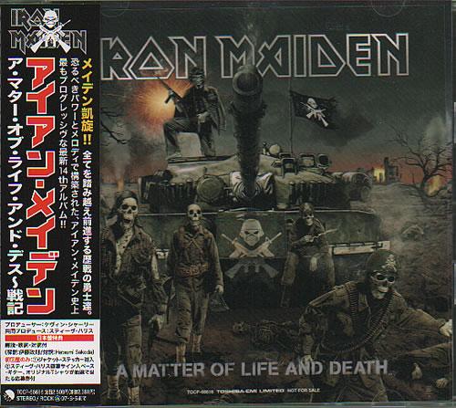 Iron Maiden A Matter Of Life And Death - Promo Sample + Obi CD album (CDLP) Japanese IROCDAM516808