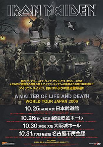 Iron Maiden A Matter Of Life And Death - World Tour Japan 2006 handbill Japanese IROHBAM379198