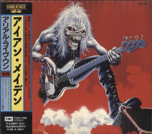 Iron Maiden A Real LIVE One + Slipcase CD album (CDLP) Japanese IROCDAR731621