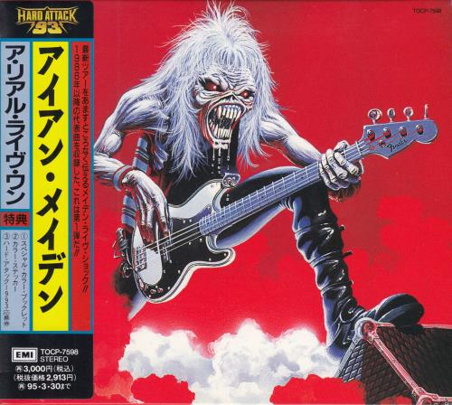 Iron Maiden A Real LIVE One - Sealed CD album (CDLP) Japanese IROCDAR346456