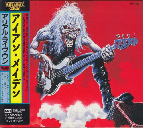 Iron Maiden A Real Live One CD album (CDLP) Japanese IROCDAR147323