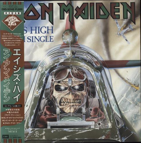 "Iron Maiden Aces High + Obi 12"" vinyl single (12 inch record / Maxi-single) Japanese IRO12AC40006"