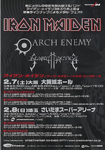 Iron Maiden Dance On Death Japanese Tour handbill Japanese IROHBDA289123
