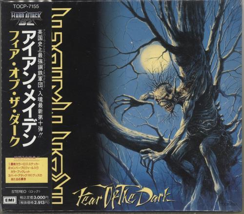 Iron Maiden Fear Of The Dark - Sealed CD album (CDLP) Japanese IROCDFE694580