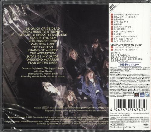 Iron Maiden Fear Of The Dark - Sealed CD album (CDLP) Japanese IROCDFE721335