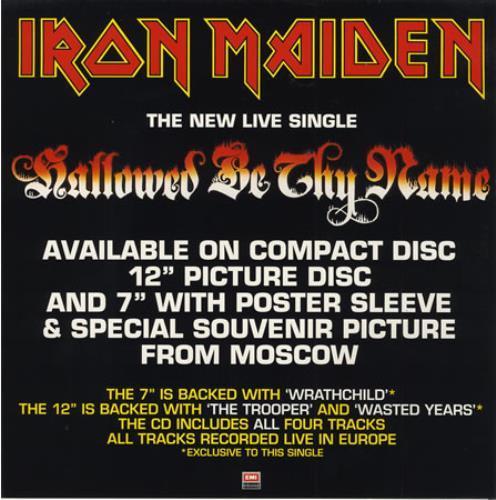 Iron Maiden Hallowed Be Thy Name - Display Card display UK IRODIHA25719
