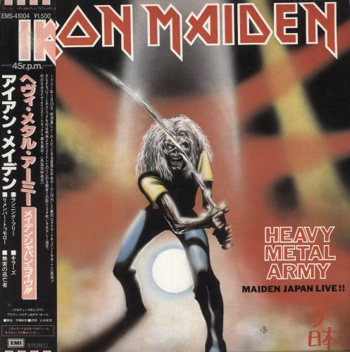 "Iron Maiden Heavy Metal Army + Obi - EX 12"" vinyl single (12 inch record / Maxi-single) Japanese IRO12HE739369"