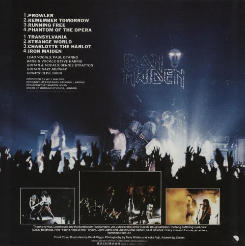 Iron Maiden Iron Maiden + Insert vinyl LP album (LP record) Japanese IROLPIR761511
