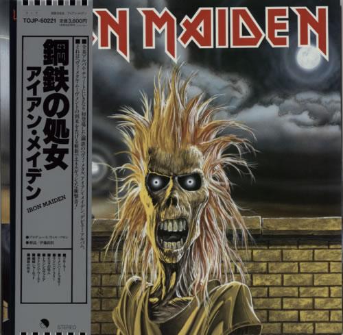 Iron Maiden Iron Maiden picture disc LP (vinyl picture disc album) Japanese IROPDIR586824
