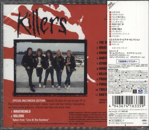 Iron Maiden Killers - Sealed CD album (CDLP) Japanese IROCDKI721334
