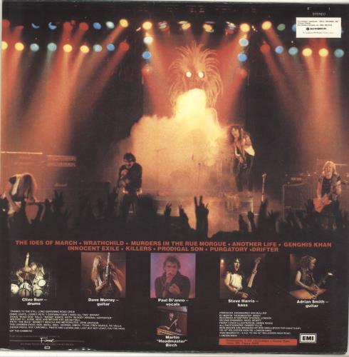 Iron Maiden Killers vinyl LP album (LP record) Russian IROLPKI690998