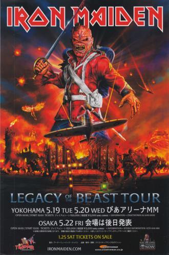 Iron Maiden Legacy Of The Beast Beat Tour handbill Japanese IROHBLE739722