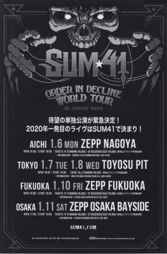 Iron Maiden Legacy Of The Beast Tour - Concert Flyer handbill Japanese IROHBLE739722