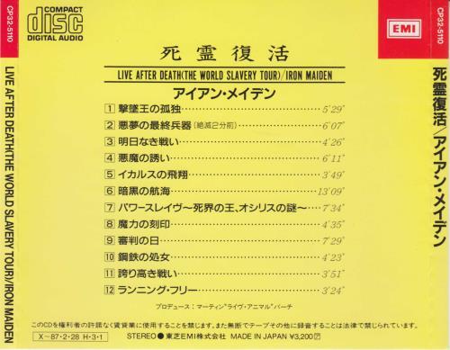 Iron Maiden Live After Death CD album (CDLP) Japanese IROCDLI713691