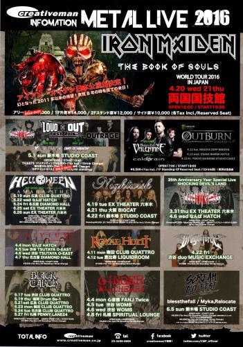 Iron Maiden Metal Live 2016 handbill Japanese IROHBME649456