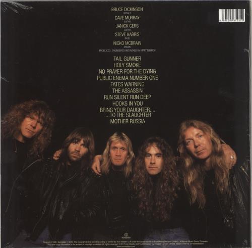 Iron Maiden No Prayer For The Dying - 180 Gram - Sealed vinyl LP album (LP record) UK IROLPNO724329