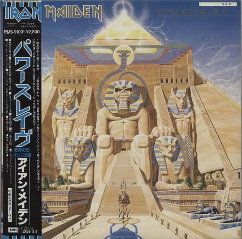 Iron Maiden Powerslave + Poster + Obi vinyl LP album (LP record) Japanese IROLPPO55665