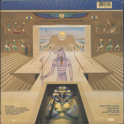 Iron Maiden Powerslave - Sealed vinyl LP album (LP record) US IROLPPO724480