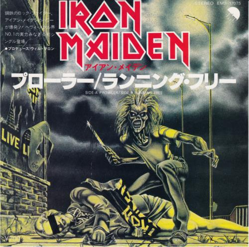 "Iron Maiden Prowler 7"" vinyl single (7 inch record) Japanese IRO07PR10432"