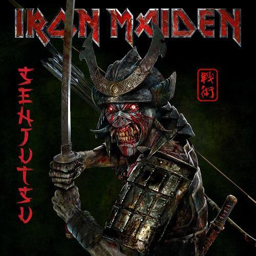 Iron Maiden Senjutsu - Red & Black Marble Vinyl - Sealed 3-LP vinyl record set (Triple Album) UK IRO3LSE774769