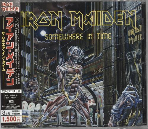 Iron Maiden Somewhere In Time CD album (CDLP) Japanese IROCDSO721325