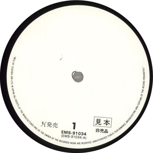 Iron Maiden The Number Of The Beast + Poster & Obi vinyl LP album (LP record) Japanese IROLPTH221755